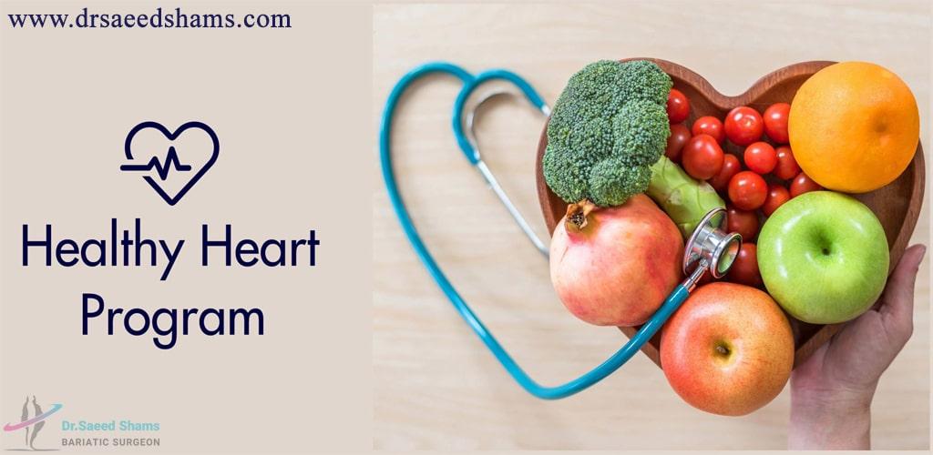 تاثیر جراحی چاقی بر سلامت قلب
